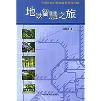 http://ec4.images-amazon.com/images/I/51hGf3uCgFL._AA200_.jpg