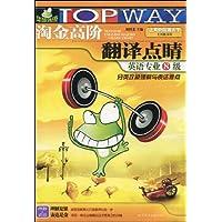 http://ec4.images-amazon.com/images/I/51hGxytTe0L._AA200_.jpg