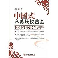 http://ec4.images-amazon.com/images/I/51hH6vjOJtL._AA200_.jpg