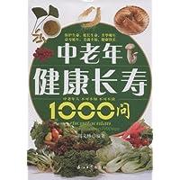 http://ec4.images-amazon.com/images/I/51hHNJGbR-L._AA200_.jpg