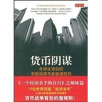 http://ec4.images-amazon.com/images/I/51hHm2Z9DlL._AA200_.jpg