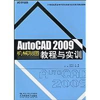 http://ec4.images-amazon.com/images/I/51hHzR3UwdL._AA200_.jpg