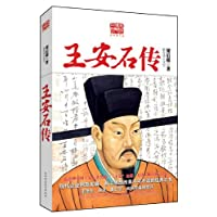 http://ec4.images-amazon.com/images/I/51hI5CXpJXL._AA200_.jpg