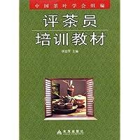http://ec4.images-amazon.com/images/I/51hICR-vaVL._AA200_.jpg