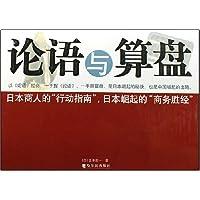 http://ec4.images-amazon.com/images/I/51hISDvRq4L._AA200_.jpg