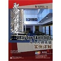 http://ec4.images-amazon.com/images/I/51hJajW48OL._AA200_.jpg