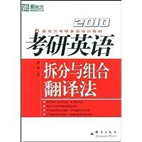 http://ec4.images-amazon.com/images/I/51hJvvt4bgL._AA200_.jpg