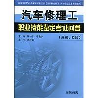 http://ec4.images-amazon.com/images/I/51hKAJJrzHL._AA200_.jpg
