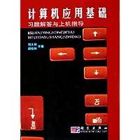 http://ec4.images-amazon.com/images/I/51hKhzFHqBL._AA200_.jpg