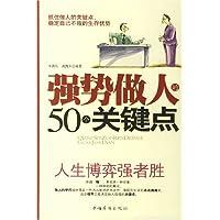http://ec4.images-amazon.com/images/I/51hL4gHR6uL._AA200_.jpg