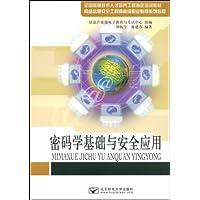 http://ec4.images-amazon.com/images/I/51hLJv2KQsL._AA200_.jpg