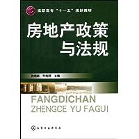 http://ec4.images-amazon.com/images/I/51hM-CRaV5L._AA200_.jpg