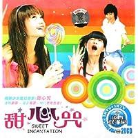 VCD甜心咒