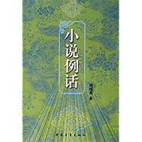 http://ec4.images-amazon.com/images/I/51hN9XM9mJL._AA200_.jpg