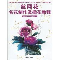 http://ec4.images-amazon.com/images/I/51hNXWhil9L._AA200_.jpg