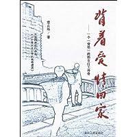 http://ec4.images-amazon.com/images/I/51hNciGoCPL._AA200_.jpg