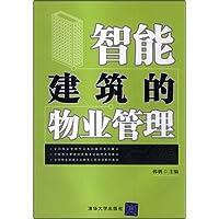 http://ec4.images-amazon.com/images/I/51hPAm9z%2B6L._AA200_.jpg