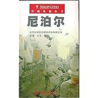 http://ec4.images-amazon.com/images/I/51hPBrQ%2BoGL._AA200_.jpg