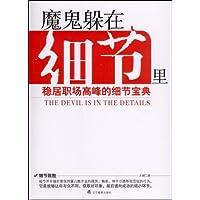 http://ec4.images-amazon.com/images/I/51hPJqSuCKL._AA200_.jpg