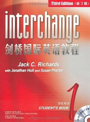 剑桥国际英语教程1.pdf