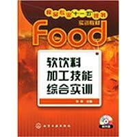 http://ec4.images-amazon.com/images/I/51hQ5ozu4lL._AA200_.jpg