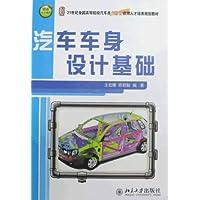 http://ec4.images-amazon.com/images/I/51hQWGctTeL._AA200_.jpg