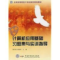 http://ec4.images-amazon.com/images/I/51hSNlX3EHL._AA200_.jpg