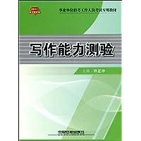 http://ec4.images-amazon.com/images/I/51hSUuHJdfL._AA200_.jpg