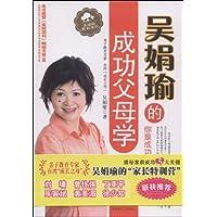 http://ec4.images-amazon.com/images/I/51hTJ-cV9tL._AA200_.jpg