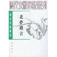 http://ec4.images-amazon.com/images/I/51hTiG7PSxL._AA200_.jpg