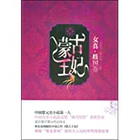 http://ec4.images-amazon.com/images/I/51hTumOao9L._AA200_.jpg