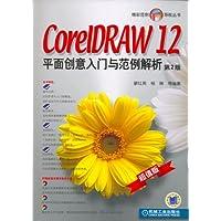 http://ec4.images-amazon.com/images/I/51hUAqkNVTL._AA200_.jpg
