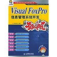 http://ec4.images-amazon.com/images/I/51hUBJVwg8L._AA200_.jpg