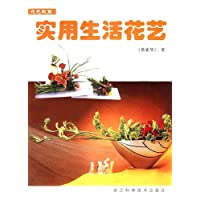 http://ec4.images-amazon.com/images/I/51hVaC8DtxL._AA200_.jpg