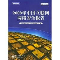 http://ec4.images-amazon.com/images/I/51hVkawdVyL._AA200_.jpg