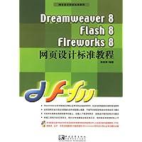 http://ec4.images-amazon.com/images/I/51hVoZI8B5L._AA200_.jpg