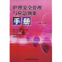 http://ec4.images-amazon.com/images/I/51hW8Xbn%2BFL._AA200_.jpg
