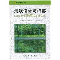 http://ec4.images-amazon.com/images/I/51hWgeCG7PL._AA200_.jpg