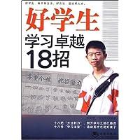 http://ec4.images-amazon.com/images/I/51hYB4Wf59L._AA200_.jpg