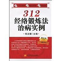 http://ec4.images-amazon.com/images/I/51hYYvAM6hL._AA200_.jpg