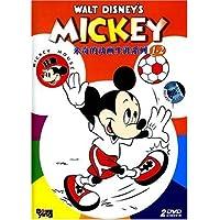 米奇的动画生涯系列1-2
