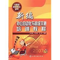 http://ec4.images-amazon.com/images/I/51hZIVjDRtL._AA200_.jpg