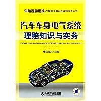 http://ec4.images-amazon.com/images/I/51hZfX%2BA2pL._AA200_.jpg