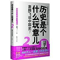 http://ec4.images-amazon.com/images/I/51hZpn0L6tL._AA200_.jpg