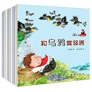 沈石溪动物绘本(套装共10册)