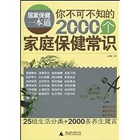 http://ec4.images-amazon.com/images/I/51haiCehfEL._AA200_.jpg