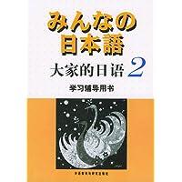 http://ec4.images-amazon.com/images/I/51haiSgP0aL._AA200_.jpg