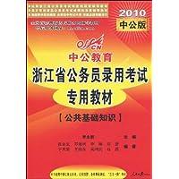 http://ec4.images-amazon.com/images/I/51hbqHfUzvL._AA200_.jpg
