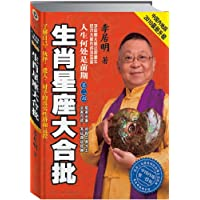 http://ec4.images-amazon.com/images/I/51hc5yVgdVL._AA200_.jpg
