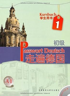 走遍德国:初级1.pdf